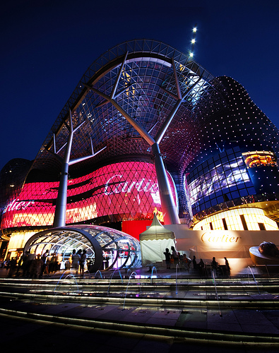 Singapore Orchard ION